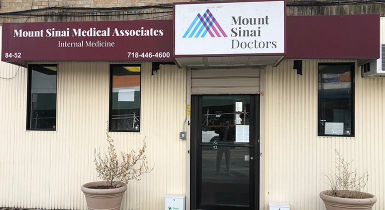 Mount Sinai Doctors Middle Village