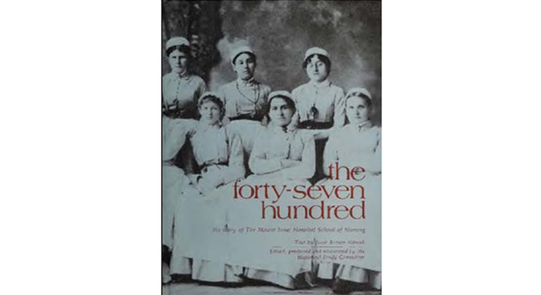 "Book cover of ""The Forty-Seven Hundred"""