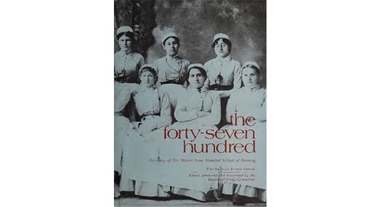 Book cover of the Forty-Seven Hundred