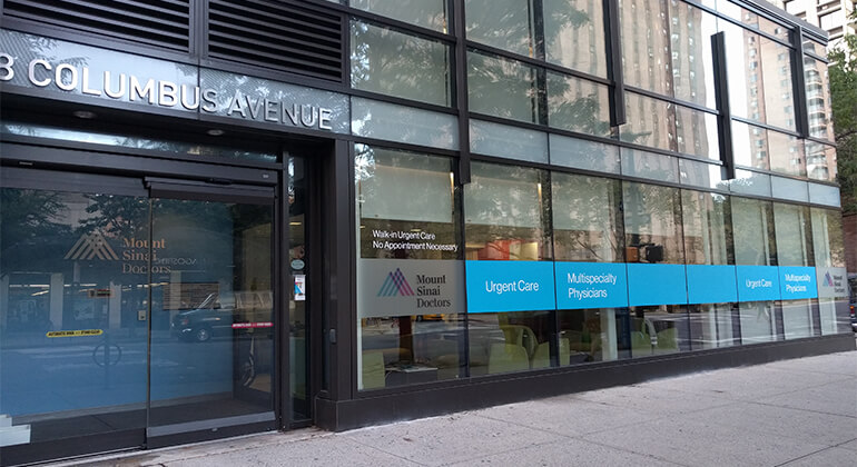 Mount Sinai Urgent Care and Multispecialty Physicians Upper West Side